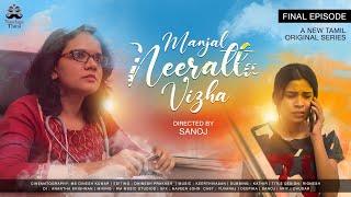 Manjal Neerattu Vizha | Final Episode | New Tamil Mini Series | Naadaga Thirai