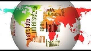كيفية ترجمة اي نص الى اي لغة ؟