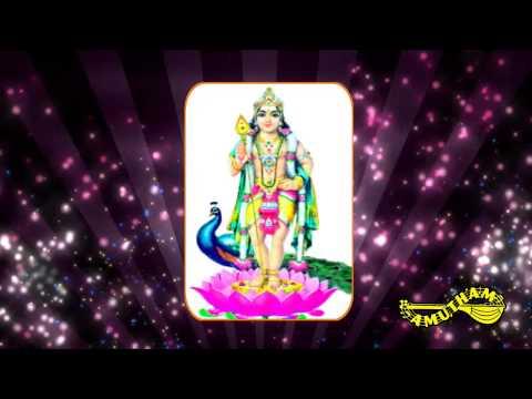Idhayak Koyilil- Murugan Pamalai -Nithyasree Mahadevan