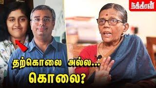 சாதி திமிர்.. சென்னை IIT-யின் உண்மைகள்! Prof. Vasantha Kandasamy Interview   Fathima Latheef  NT140