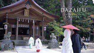 Dazaifu, Japan 4K (Ultra HD) - 太宰府 Summer