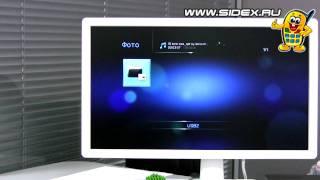 Sidex.ru: Обзор меню HD медиаплеера WD TV Live (rus)(Почти полный :) обзор меню HD-медиаплеера WD TV Live от компании Western Digital. Основное меню плеера и его подразделы..., 2010-08-11T11:24:31.000Z)