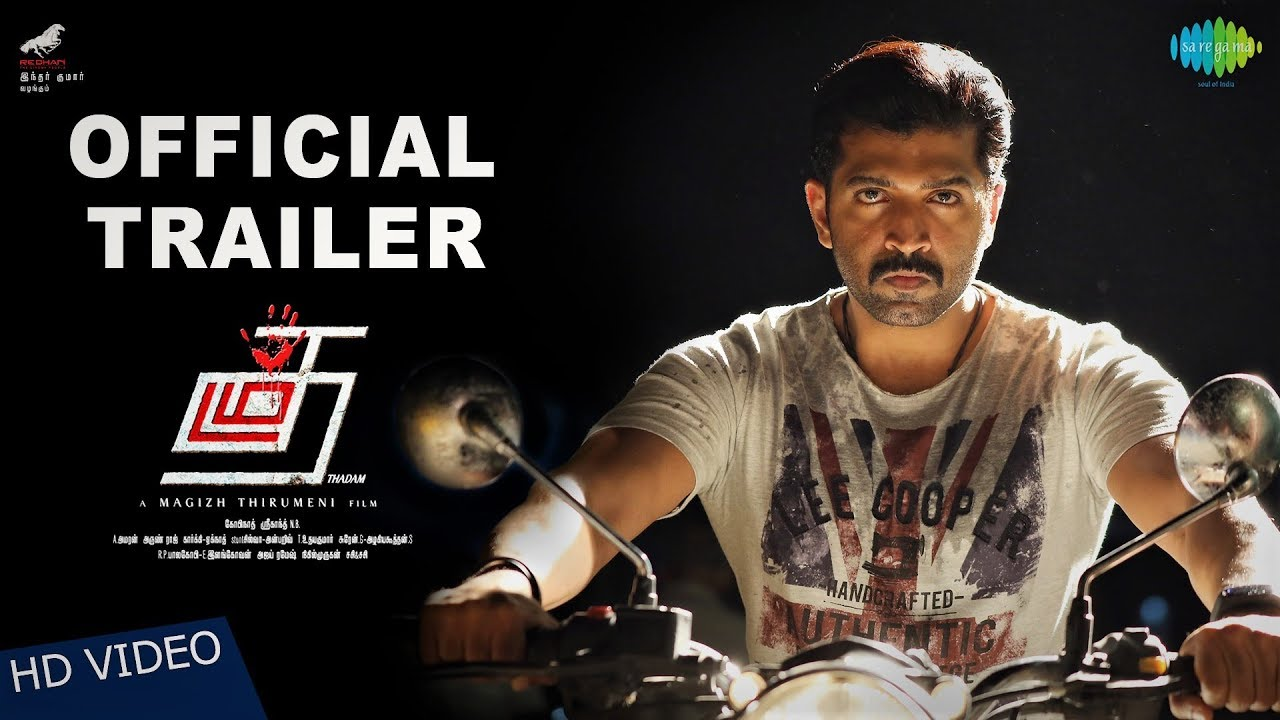 Thadam | Official Trailer 2 | Arun Vijay | Tanya Hope | Magizh Thirumeni | Arun Raj | Inder Kumar