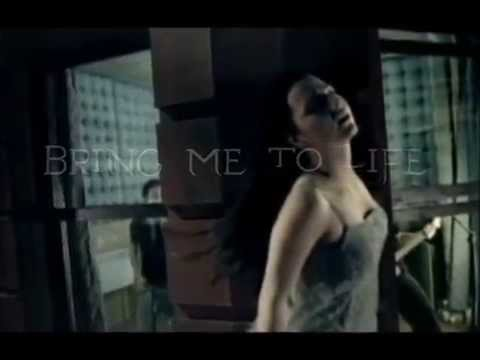 Evanescence - Bring Me to Life (Lyrics)