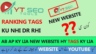 Best Ranking Tags Website For YouTube | YT seo tools not working ?? | ranking tags | Tech Solution