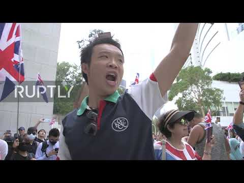 Hong Kong: Protesters gather outside British consulate demanding full citizenship