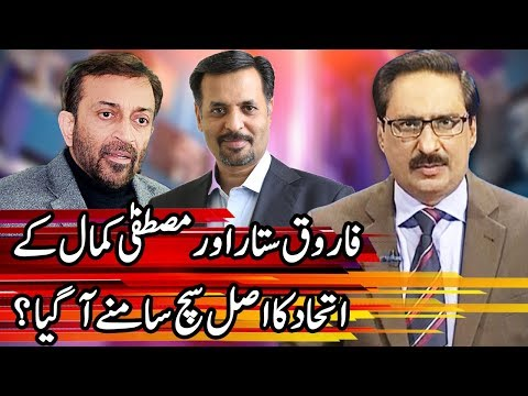 Kal Tak with Javed Chaudhry - 13 November 2017 | Express News
