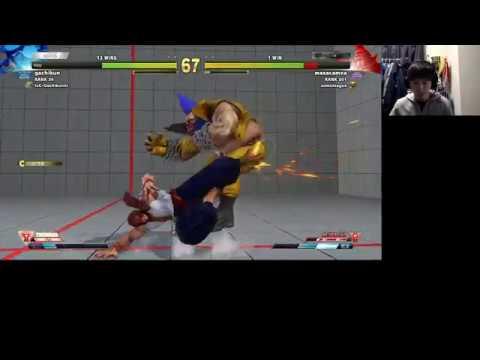 Gachikun (Rashid) vs masacamea (Birdie) - Street Fighter 5