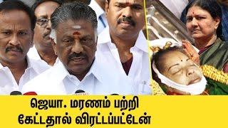 ஜெ. மரணம் பற்றி கேட்டதால் பதவிய பறிச்சாங்க | OPS Speech On Jayalalitha's Death Mystery | Sasikala