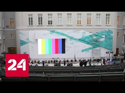 Международный культурный форум в Петербурге станет главной диалоговой площадкой мира - Россия 24