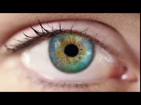 Hisense ULED TV – טלוויזיה טובה לעיניים