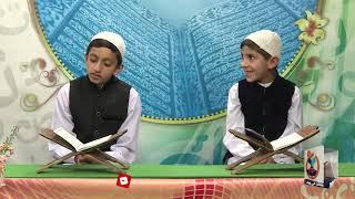 Aao Quran Seekhain EP#2  |bethat tv|