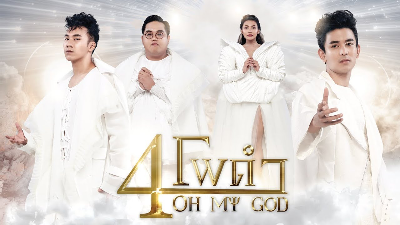 Official Ticket | 4โพดำ Oh My God Concert
