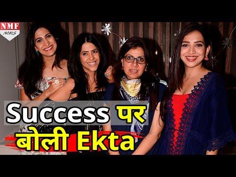'Lipstick Under My Burkha' की Success से खुश है Ekta Kapoor | Interview