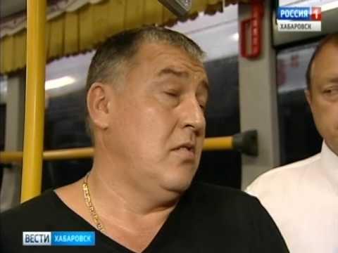 Вести-Хабаровск. Автобусы на газе