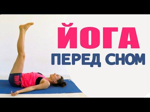 Вопрос: Как делать йогу для новичков?