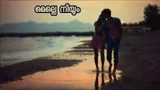 Yelove Unplugged ft. Shreya Ghoshal | Moovanthi Chayum Theeram | Art lyric video |  Status video |