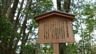 [生]天平5(733).備前 [没]延暦18(799).2.21. 京都 奈良時代末期~平安時...