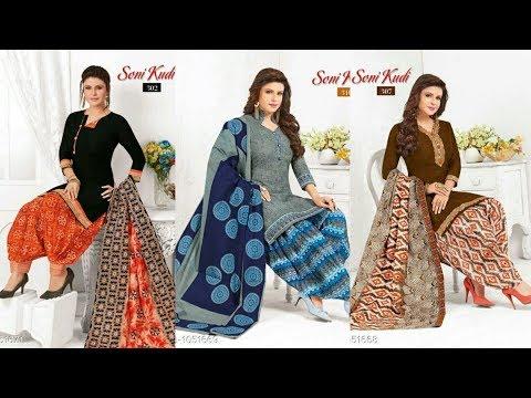 Simple Stylish Comfortable Daily Wear Salwar Suit idea l Punjabi Salwar