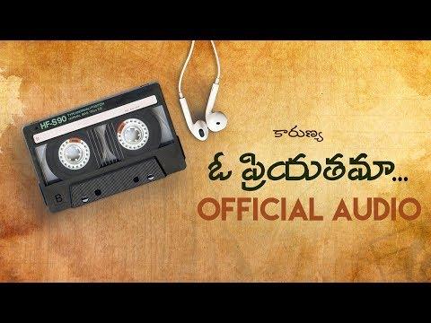 N.C.Karunya - O Priyathamaa [Official Audio]