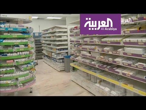 نشرة الرابعة  مشروع لتحديث قاعدة بيانات صحية لسكان السعودية  - نشر قبل 57 دقيقة