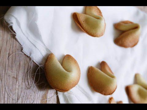Китайские печенья с предсказаниями / Chinese Fortune Cookies