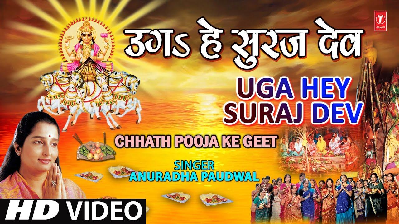 Chhath puja ke gane archives smita singh singer.