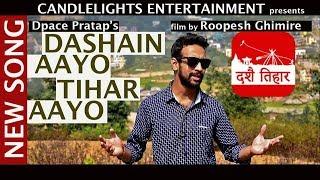 New Nepali Dashain Song 2019 || DASHAIN AAYO- TIHAR AAYO || Deepesh  Pratap  || Ft. Roopesh Ghimire