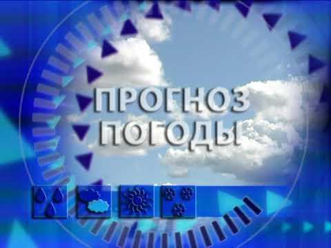 Прогноз погоды, ТРК «Волна-плюс», г. Печора, Ю, 05.11.19