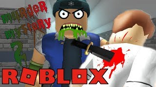 Qui suis-je? SHÉRIF, MEURTRIER OU INNOCENT ? Murder Mystery 2 Gameplay (ROBLOX GAMEPLAY)