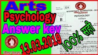 Arts Psychology Answer key. Bihar board. 13-02-2019..