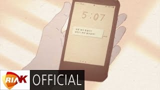 [MV] 타니(TANY) - 내일-A Better Day(Tomorrow-A Better Day) - Stafaband