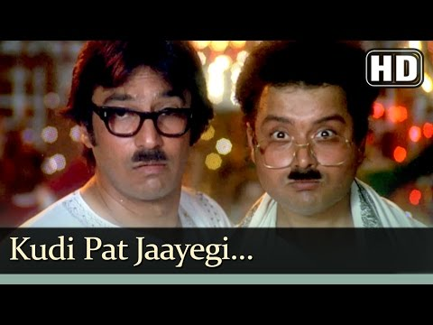 Kudi Pat Jaayegi (HD) - Grahasthi Songs - Sachin Pilgaonkar -Suresh Oberoi- Yogeeta Bali -Filmigaane