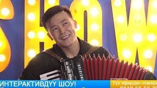 Мурадил Концерт туралуу айтып берди!NewTv Show/Арсен Султанов