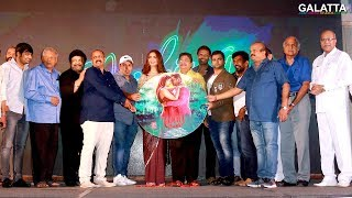 Yaar Ivan audio launch