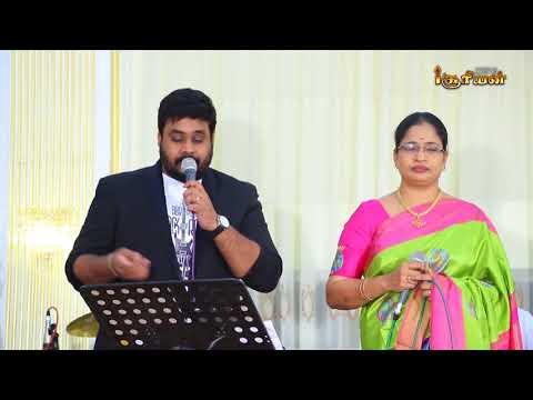 Mathura Marikolunthu Vaasam | Super Singers Musical Show | Malathy Lakshman & Narayanan Ravishankar