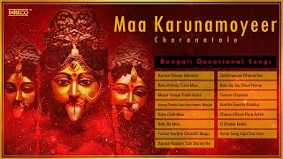 Jai Shree Maa Kali | Puja Songs | Bengali Devotional Songs | Maa Kali Bhajans