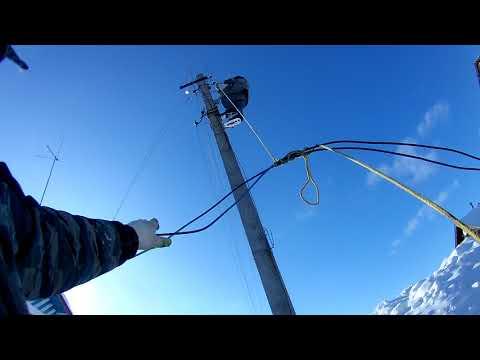Как подключить электричество от столба самостоятельно Вид  3