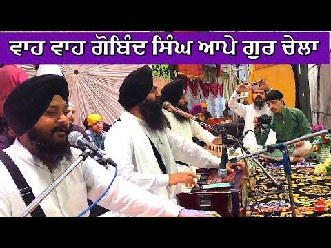 Wah Wah Gobind Singh   Gurbani Kirtan - Bhai Gagandeep Singh (Sri Ganga Nagar Wale)