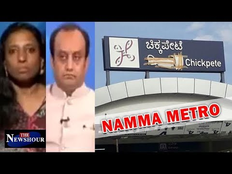 Hindi Signboards On Namma Metro - Covered | The Newshour Debate (3rd July)