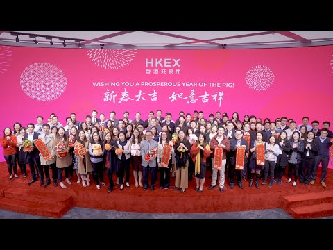Lunar New Year Greetings from HKEX