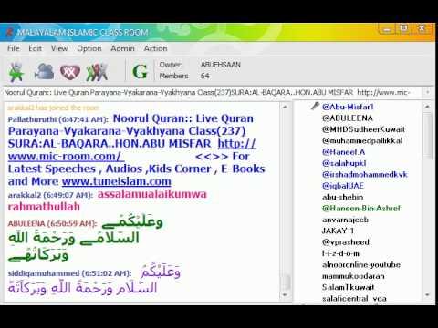 Noorul Quran:: Live Quran Parayana-Vyakarana-Vyakhyana Class(237)SURA:AL-BAQARA..HON.ABU MISFAR