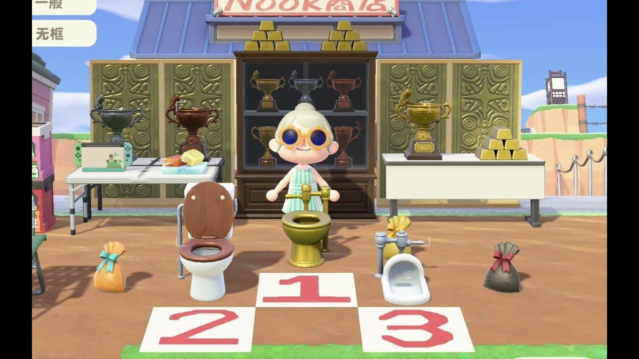 【动森】第一届母鸡岛6666障碍越野非公开赛