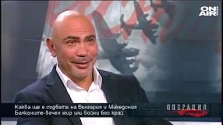 Операция: История: Загубена ли е битката за Македония