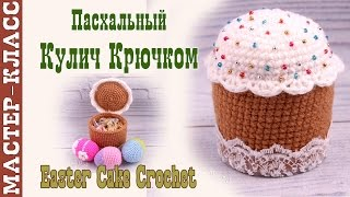 """Easter souvenir """"Easter Cake"""". Easter composition. Lesson 51. Master class."""