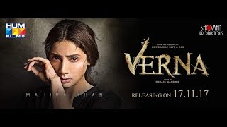Verna   Official Trailer   17 November   Mahira khan   A film by Shoaib Mansoor