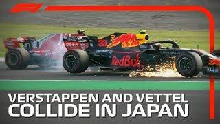 Verstappen And Vettel Collide | 2018 Japanese Grand Prix