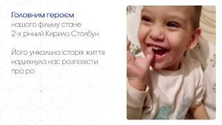 Фетальна медицина й хірургія в Україні