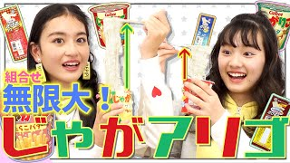 We are the REPIPI GIRLS☆ 見て頂いてありがとうございます! 気まぐれ...