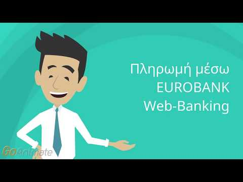 How To Pay PAYBYBANK With Eurobank E-banking